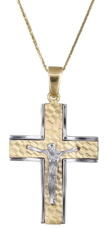 Βαπτιστικοί Σταυροί με Αλυσίδα Σταυρός για αγόρι c017852 017852C Ανδρικό Χρυσός 14 Καράτια