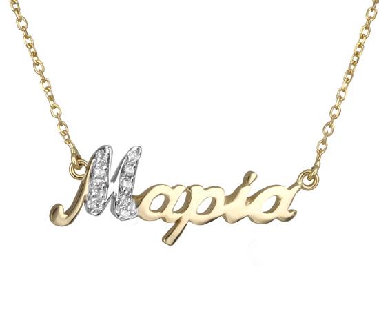 Χρυσό κολιέ Μαρία 017873 017873 Χρυσός 14 Καράτια