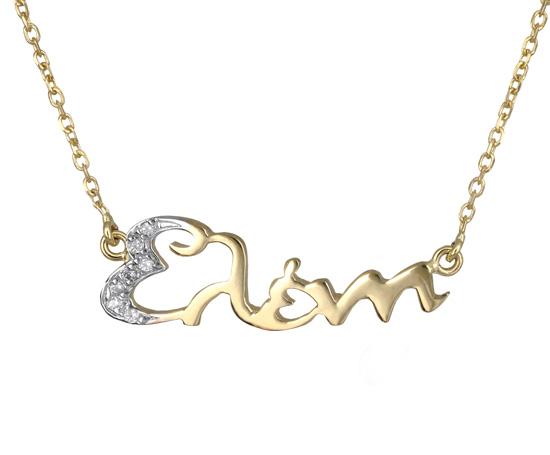 Κρεμαστό χρυσό με το όνομα Ελένη 017916 017916 Χρυσός 14 Καράτια