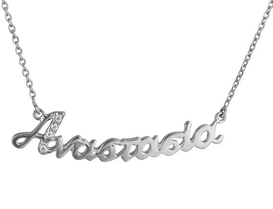 Αλυσίδα με το όνομα Αναστασία 017933 017933 Χρυσός 14 Καράτια χρυσά κοσμήματα κολιέ με ονόματα