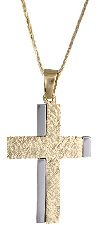 Βαπτιστικοί Σταυροί με Αλυσίδα Σταυροί για άντρες 14Κ C018010 018010C Ανδρικό Χρυσός 14 Καράτια