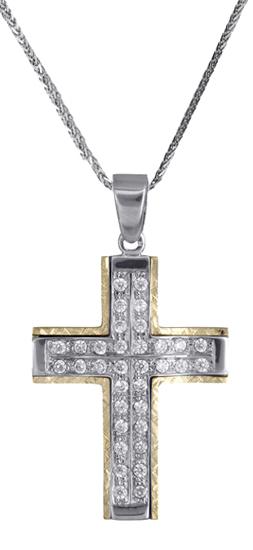 Βαπτιστικοί Σταυροί με Αλυσίδα Γυναικείος σταυρός με ζιργκόν 14Κ C018013 018013C Γυναικείο Χρυσός 14 Καράτια