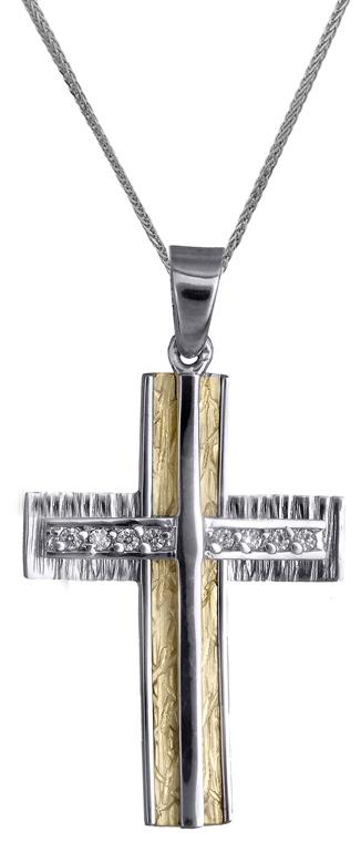Βαπτιστικοί Σταυροί με Αλυσίδα Γυναικείος σταυρός βαπτιστικός 14Κ c018015 018015C Γυναικείο Χρυσός 14 Καράτια