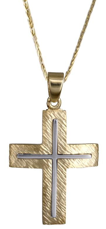 Βαπτιστικοί Σταυροί με Αλυσίδα Σταυρός βαπτιστικός για αγόρι 14Κ c018018 018018C σταυροί βάπτισης   γάμου βαπτιστικοί σταυροί με αλυσίδα