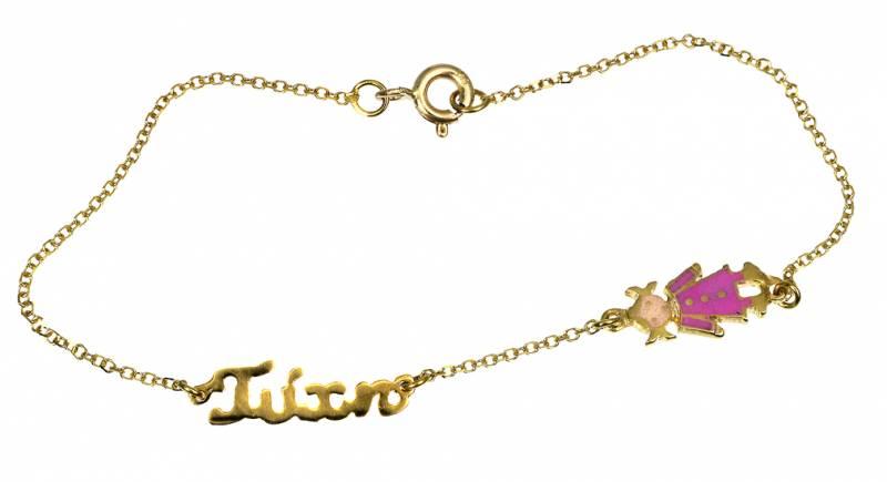Παιδικό βραχιόλι Τύχη 018125 018125 Χρυσός 14 Καράτια παιδικά κοσμήματα βραχιόλια
