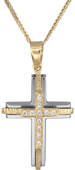 Βαπτιστικοί Σταυροί με Αλυσίδα Γυναικείοι σταυροί βάπτισης C018234 018234C Γυναικείο Χρυσός 14 Καράτια
