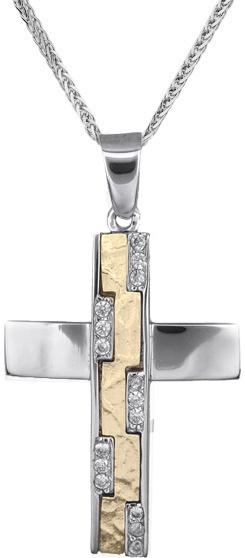 Βαπτιστικοί Σταυροί με Αλυσίδα Γυναικείοι σταυροί πετράτοι Κ14 C018243 018243C Γυναικείο Χρυσός 14 Καράτια