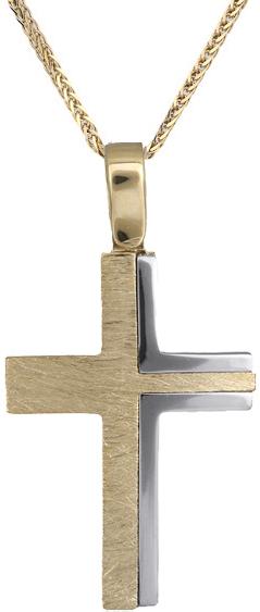 Βαπτιστικοί Σταυροί με Αλυσίδα Βαπτιστικός σταυρός για αγόρι 18Κ C019913 019913C σταυροί βάπτισης   γάμου βαπτιστικοί σταυροί με αλυσίδα