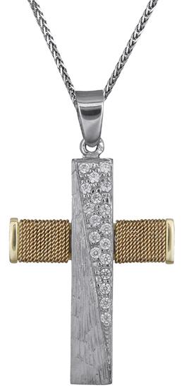 Βαπτιστικοί Σταυροί με Αλυσίδα Γυναικείος σταυρός- πετράτος c018433 018433C Γυναικείο Χρυσός 14 Καράτια