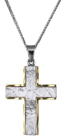 Βαπτιστικοί Σταυροί με Αλυσίδα Δίχρωμος σταυρός C018885 018885C Ανδρικό Χρυσός 14 Καράτια