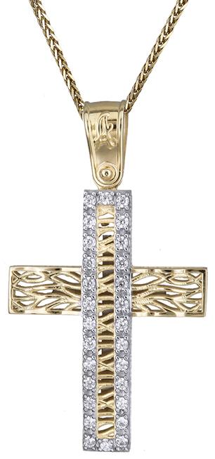 Βαπτιστικοί Σταυροί με Αλυσίδα Σταυρός διπλής όψης με καδένα C019689 019689C Γυναικείο Χρυσός 14 Καράτια