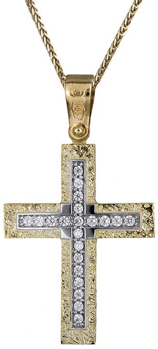 Βαπτιστικοί Σταυροί με Αλυσίδα Σταυρός βάπτισης για κορίτσι Κ14 C019693 019693C Γυναικείο Χρυσός 14 Καράτια