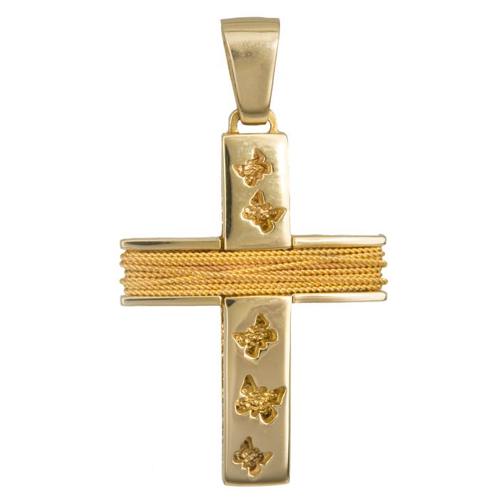 Σταυροί Βάπτισης - Αρραβώνα Συρματερός χρυσός σταυρός με πεταλούδες 14Κ 019715 019715 Γυναικείο Χρυσός 14 Καράτια