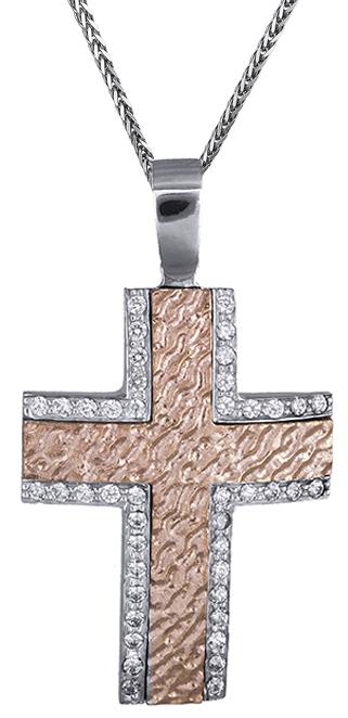 Βαπτιστικοί Σταυροί με Αλυσίδα Σταυρός βάπτισης Κ14 C020307 020307C Γυναικείο Χρυσός 14 Καράτια