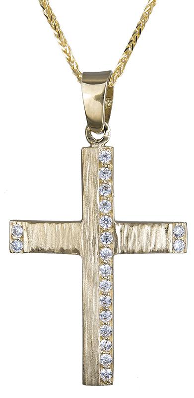 Βαπτιστικοί Σταυροί με Αλυσίδα Σταυρός διπλής όψης με καδένα Κ14 C020606 020606C Γυναικείο Χρυσός 14 Καράτια