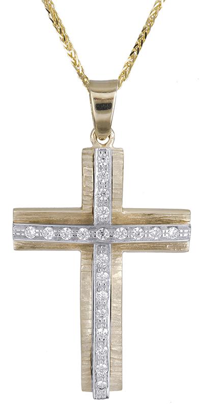 Βαπτιστικοί Σταυροί με Αλυσίδα Γυναικείος σταυρός με καδένα 14Κ C020612 020612C Γυναικείο Χρυσός 14 Καράτια
