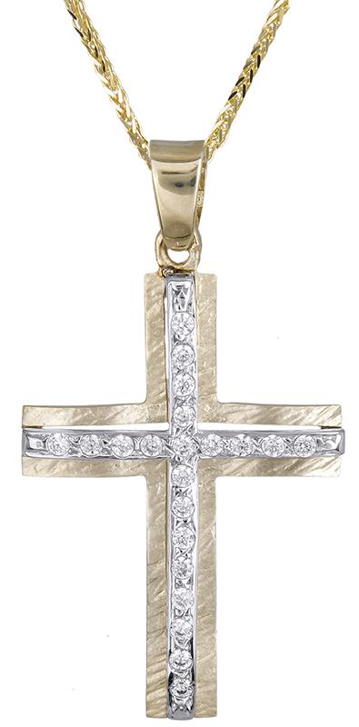 Βαπτιστικοί Σταυροί με Αλυσίδα Γυναικείος σταυρός με καδένα 14Κ C020624 020624C Γυναικείο Χρυσός 14 Καράτια