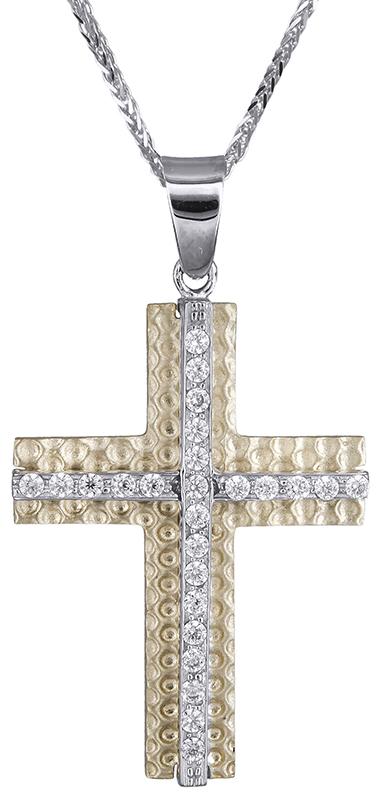 Βαπτιστικοί Σταυροί με Αλυσίδα Σταυρός βάπτισης δίχρωμος 14Κ C020636 020636C Γυναικείο Χρυσός 14 Καράτια