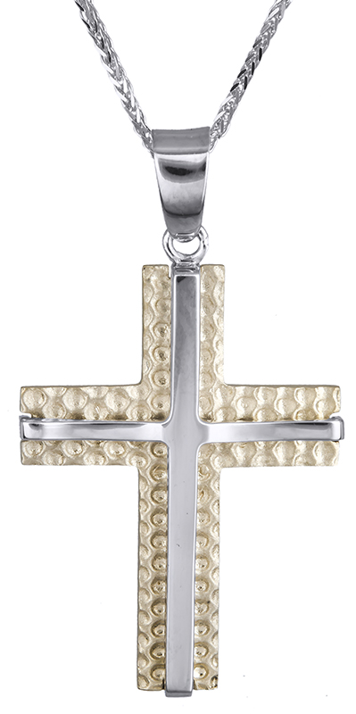 Βαπτιστικοί Σταυροί με Αλυσίδα Σταυρός βάπτισης με καδένα Κ14 C020638 020638C Ανδρικό Χρυσός 14 Καράτια