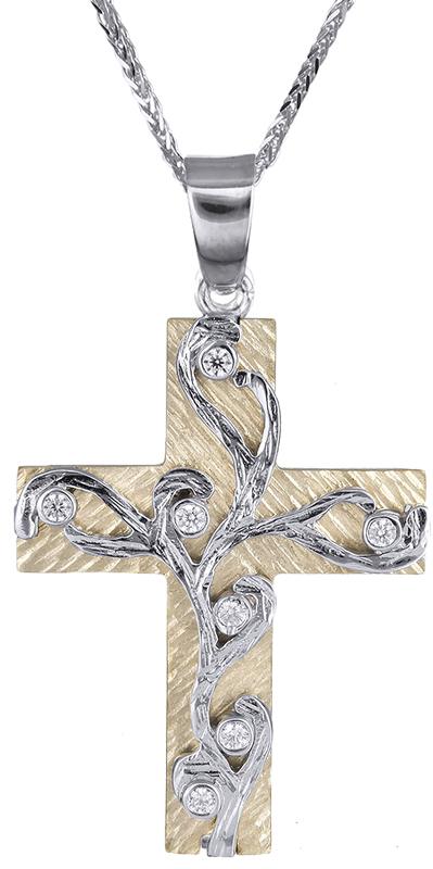 Βαπτιστικοί Σταυροί με Αλυσίδα Δίχρωμος σταυρός με ζιργκόν Κ14 C020656 020656C Γυναικείο Χρυσός 14 Καράτια