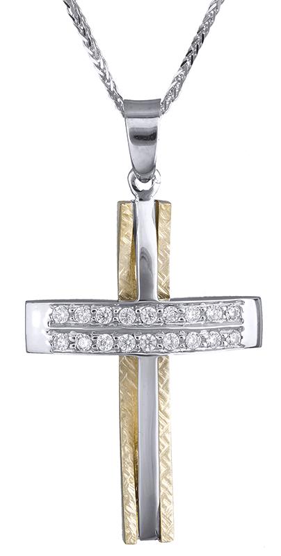 Βαπτιστικοί Σταυροί με Αλυσίδα Βαπτιστικός σταυρός με αλυσίδα 14Κ C020670 020670C Γυναικείο Χρυσός 14 Καράτια