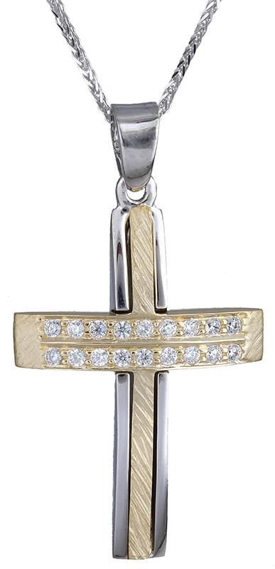 Βαπτιστικοί Σταυροί με Αλυσίδα Γυναικείος σταυρός πετράτος 14Κ C020675 020675C Γυναικείο Χρυσός 14 Καράτια