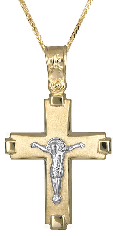 Βαπτιστικοί Σταυροί με Αλυσίδα Σταυρός βάπτισης για αγόρι με καδένα Κ14 C021289 021289C Ανδρικό Χρυσός 14 Καράτια