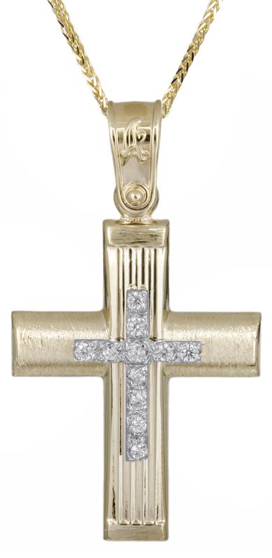 Βαπτιστικοί Σταυροί με Αλυσίδα Χρυσός σταυρός με καδένα Κ14 C021297 021297C Γυναικείο Χρυσός 14 Καράτια