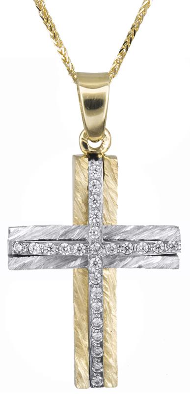 Βαπτιστικοί Σταυροί με Αλυσίδα Σταυρός βάπτισης για κορίτσι με καδένα 14Κ C021366 021366C Γυναικείο Χρυσός 14 Καράτια