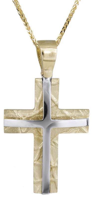 Βαπτιστικοί Σταυροί με Αλυσίδα Σταυρός βάπτισης για αγόρι με αλυσίδα Κ14 C021453 021453C Ανδρικό Χρυσός 14 Καράτια