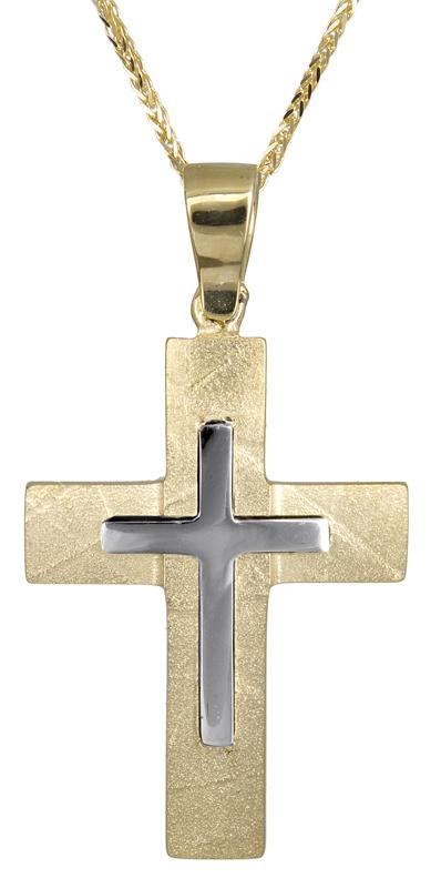Βαπτιστικοί Σταυροί με Αλυσίδα Κλασικός αντρικός σταυρός με αλυσίδα Κ14 C021462 021462C Ανδρικό Χρυσός 14 Καράτια