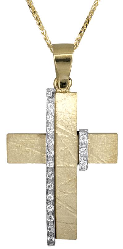 Βαπτιστικοί Σταυροί με Αλυσίδα Σταυρός βάπτισης για κορίτσι με αλυσίδα 14Κ C021464 021464C Γυναικείο Χρυσός 14 Καράτια