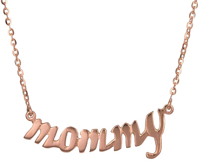 Ροζ χρυσό κολιέ mommy 14Κ 021479 021479 Χρυσός 14 Καράτια