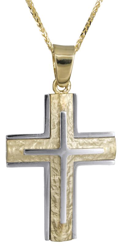 Βαπτιστικοί Σταυροί με Αλυσίδα Σταυρός με αλυσίδα Κ14 C021837 021837C Ανδρικό Χρυσός 14 Καράτια