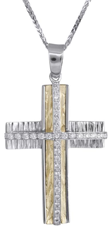 Βαπτιστικοί Σταυροί με Αλυσίδα Γυναικείος σταυρός Κ14 C021846 021846C Γυναικείο Χρυσός 14 Καράτια