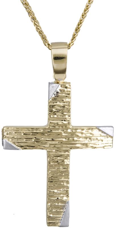 Βαπτιστικοί Σταυροί με Αλυσίδα Σταυρός βάπτισης με αλυσίδα 14Κ C022121 022121C Ανδρικό Χρυσός 14 Καράτια