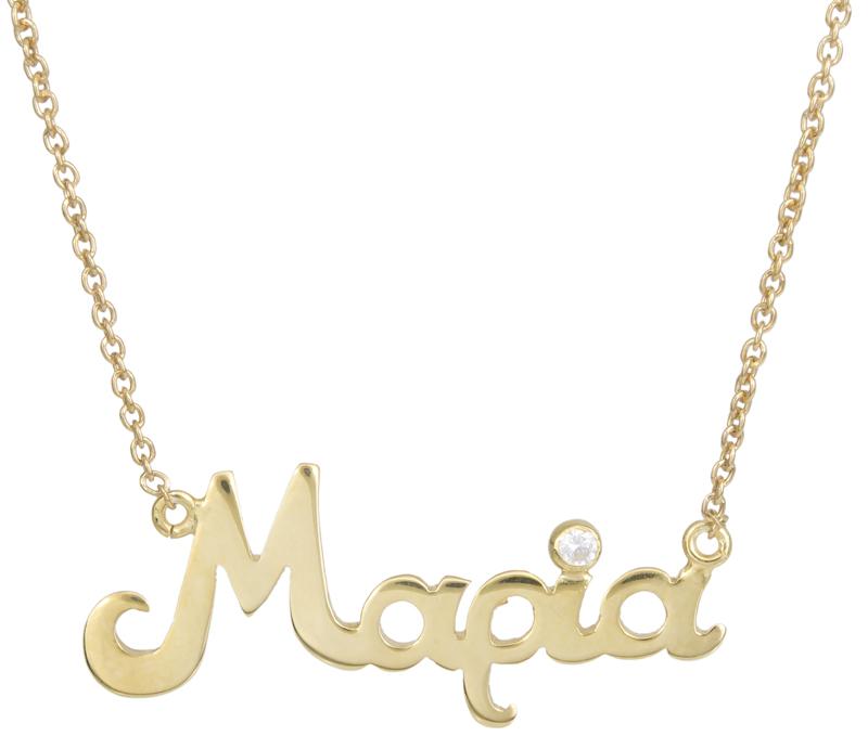 Κολιέ επίχρυσο Μαρία 925 022268 022268 Ασήμι ασημένια κοσμήματα κολιέ