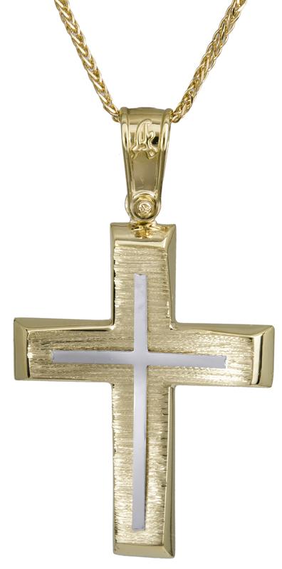 Βαπτιστικοί Σταυροί με Αλυσίδα Βαπτιστικός σταυρός με αλυσίδα 14Κ C022292 022292C Ανδρικό Χρυσός 14 Καράτια