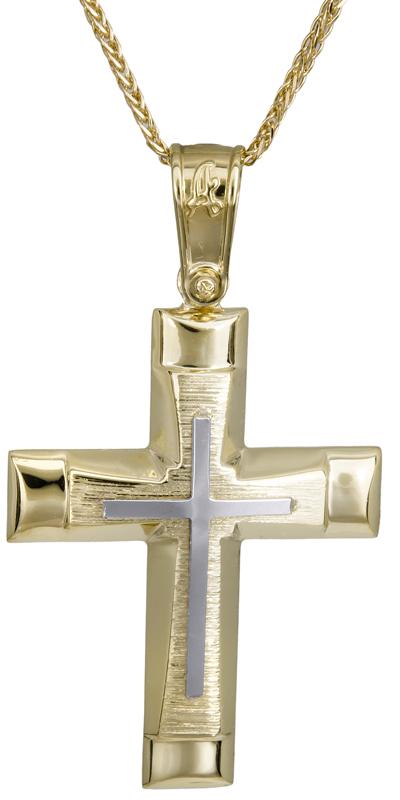 Βαπτιστικοί Σταυροί με Αλυσίδα Σταυρός βάπτισης με αλυσίδα 14Κ C022293 022293C Ανδρικό Χρυσός 14 Καράτια