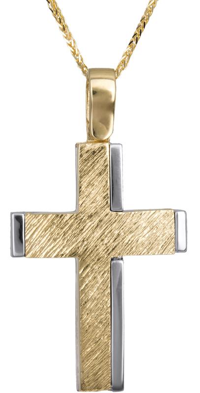 Βαπτιστικοί Σταυροί με Αλυσίδα Χειροποίητος σταυρός βάπτισης Κ14 C022618 022618C Ανδρικό Χρυσός 14 Καράτια