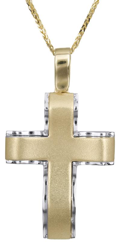 Βαπτιστικοί Σταυροί με Αλυσίδα Δίχρωμος σταυρός βάπτισης 14Κ C022619 022619C Ανδρικό Χρυσός 14 Καράτια