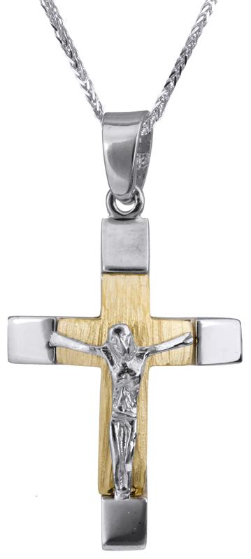 Βαπτιστικοί Σταυροί με Αλυσίδα Δίχρωμος σταυρός για αγόρι Κ14 C022816 022816C Ανδρικό Χρυσός 14 Καράτια