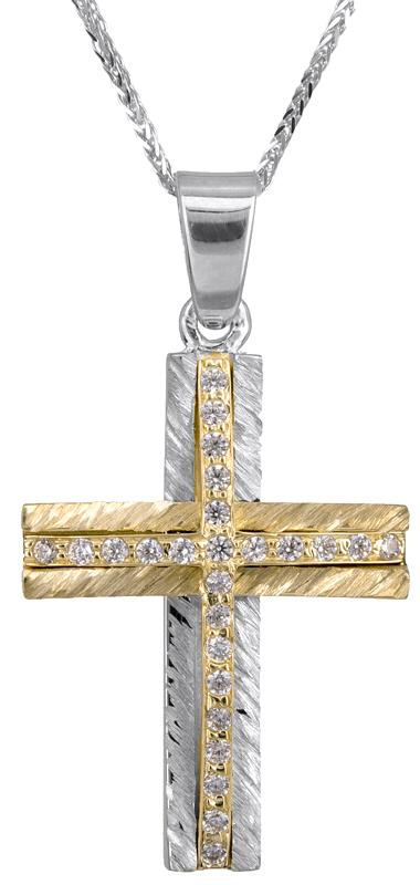 Βαπτιστικοί Σταυροί με Αλυσίδα Γυναικείος δίχρωμος σταυρός με αλυσίδα Κ14 C022866 022866C Γυναικείο Χρυσός 14 Καράτια