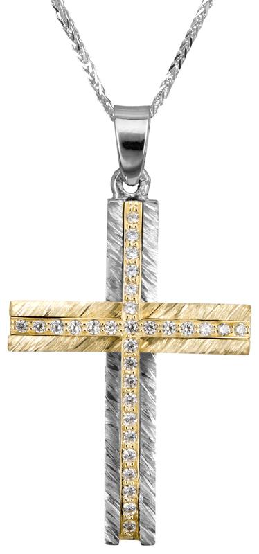 Βαπτιστικοί Σταυροί με Αλυσίδα Γυναικείος σταυρός Κ14 με ζιργκόν C022868 022868C Γυναικείο Χρυσός 14 Καράτια