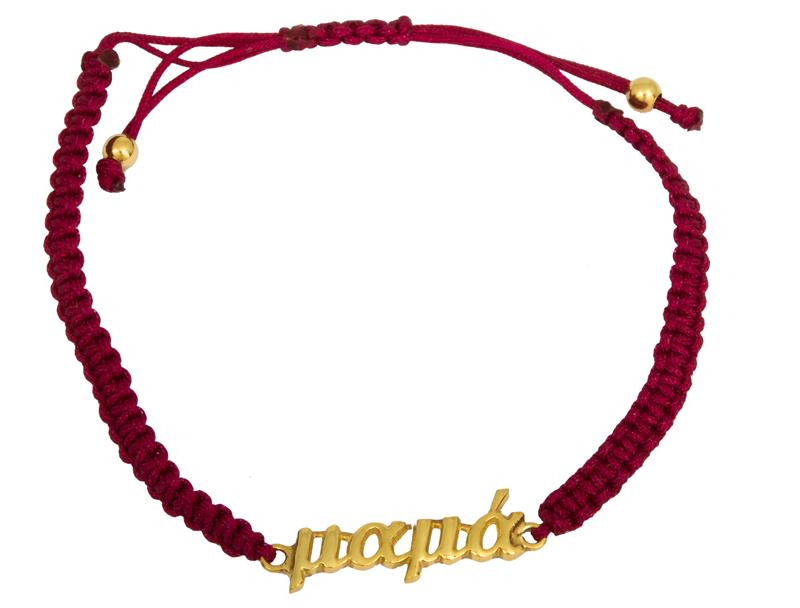 Μακραμέ βραχιόλι μαμά 925 022999 022999 Ασήμι ασημένια κοσμήματα βραχιόλια