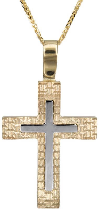 Βαπτιστικοί Σταυροί με Αλυσίδα Δίχρωμος βαπτιστικός σταυρός Κ14 C023024 023024C Ανδρικό Χρυσός 14 Καράτια