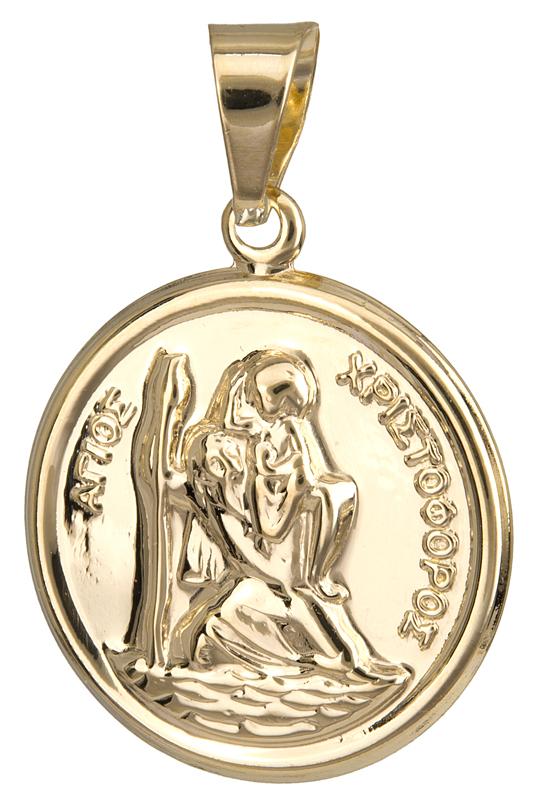 Χρυσό φυλαχτό άγιος Χριστόφορος Κ14 023049 023049 Χρυσός 14 Καράτια