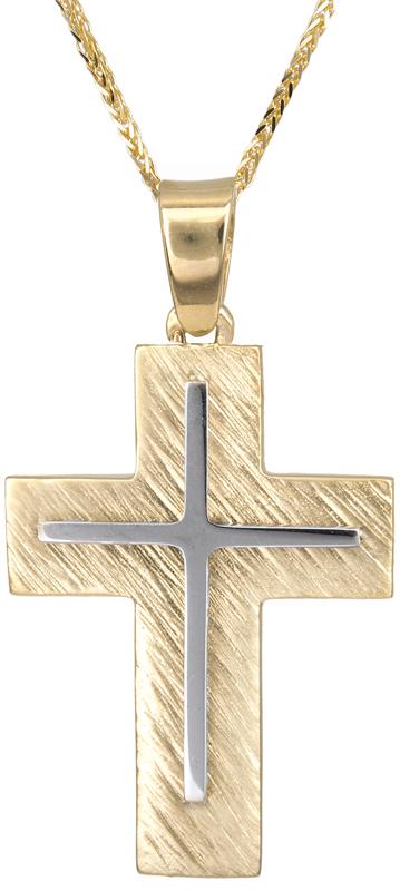 Βαπτιστικοί Σταυροί με Αλυσίδα Ανδρικός σταυρός 14 με αλυσίδα C023123 023123C Ανδρικό Χρυσός 14 Καράτια