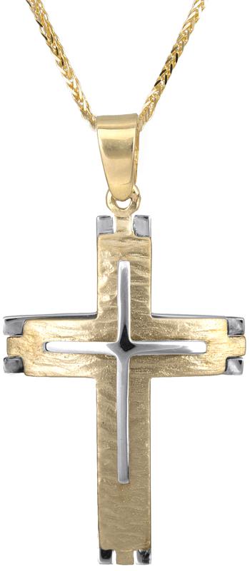 Βαπτιστικοί Σταυροί με Αλυσίδα Σταυρός με αλυσίδα Κ14 C023127 023127C Ανδρικό Χρυσός 14 Καράτια