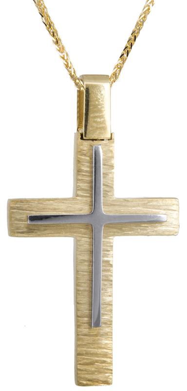 Βαπτιστικοί Σταυροί με Αλυσίδα Σταυρός βάπτισης Κ18 με καδένα C023583 023583C Ανδρικό Χρυσός 18 Καράτια